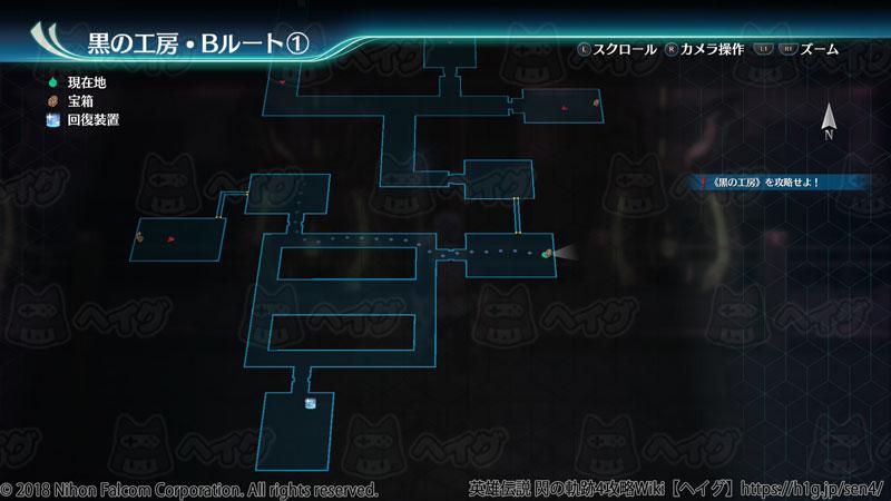 黒の工房・B2.jpg
