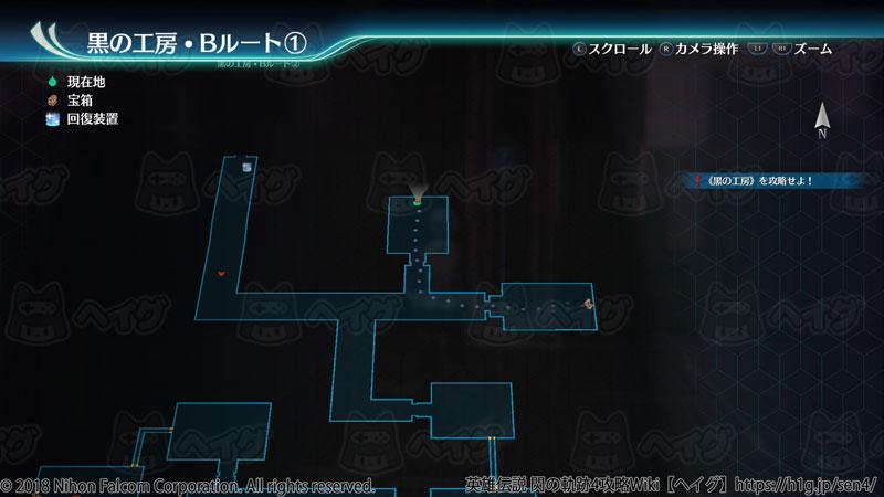 黒の工房・B4.jpg