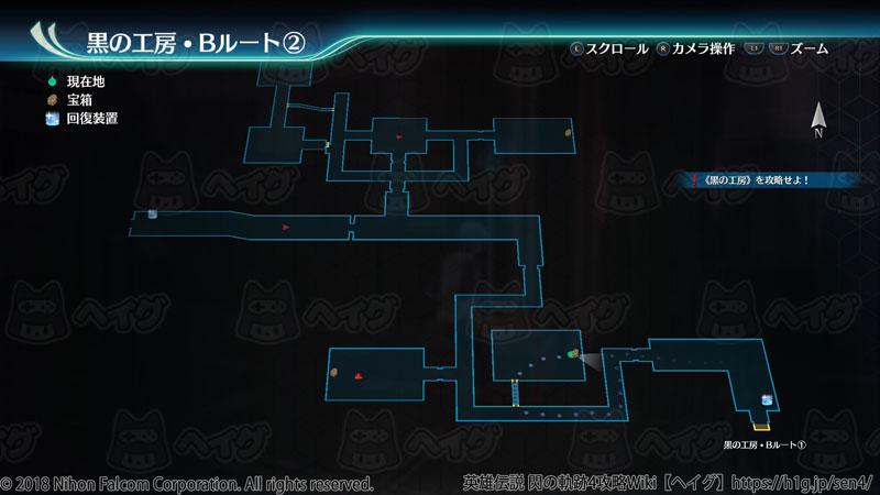 黒の工房・B5.jpg