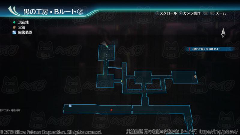 黒の工房・B8.jpg