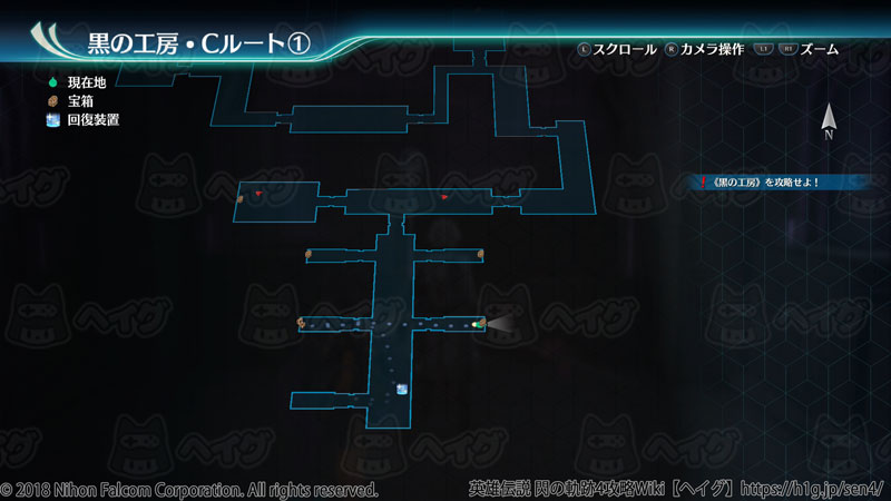 黒の工房・C2.jpg