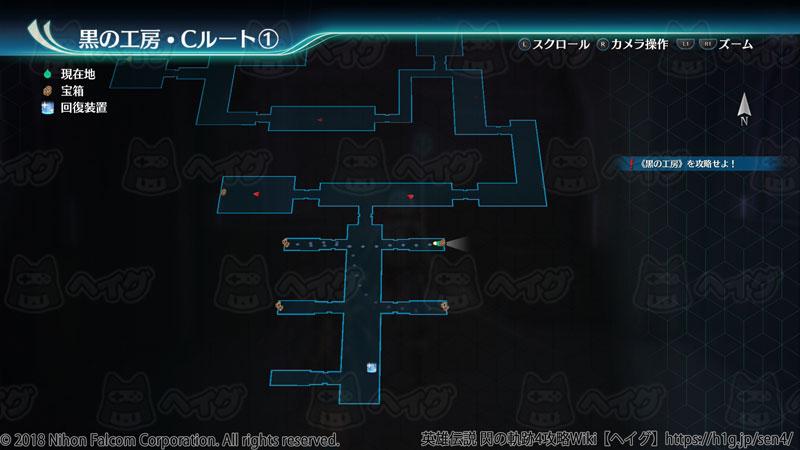 黒の工房・C3.jpg