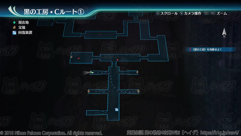 黒の工房・C4.jpg