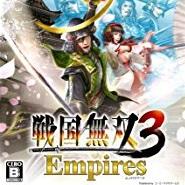 戦国無双3 Empires 攻略Wiki【ヘイグ攻略まとめWiki】