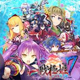 戦極姫7 攻略Wiki【ヘイグ攻略まとめWiki】