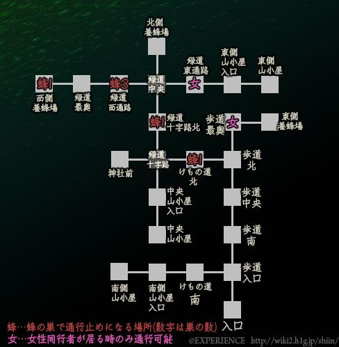 2章マップ.jpg