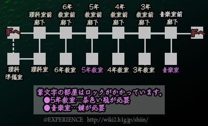 4章マップ.jpg
