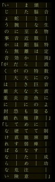 4-ex.jpg