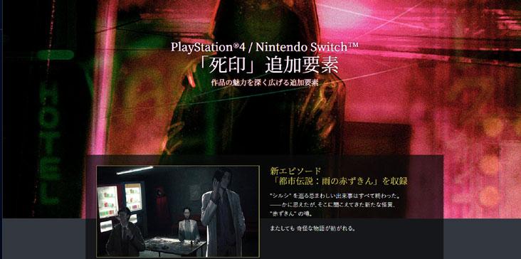 PS4版2.jpg