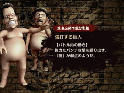 強打する巨人.jpg