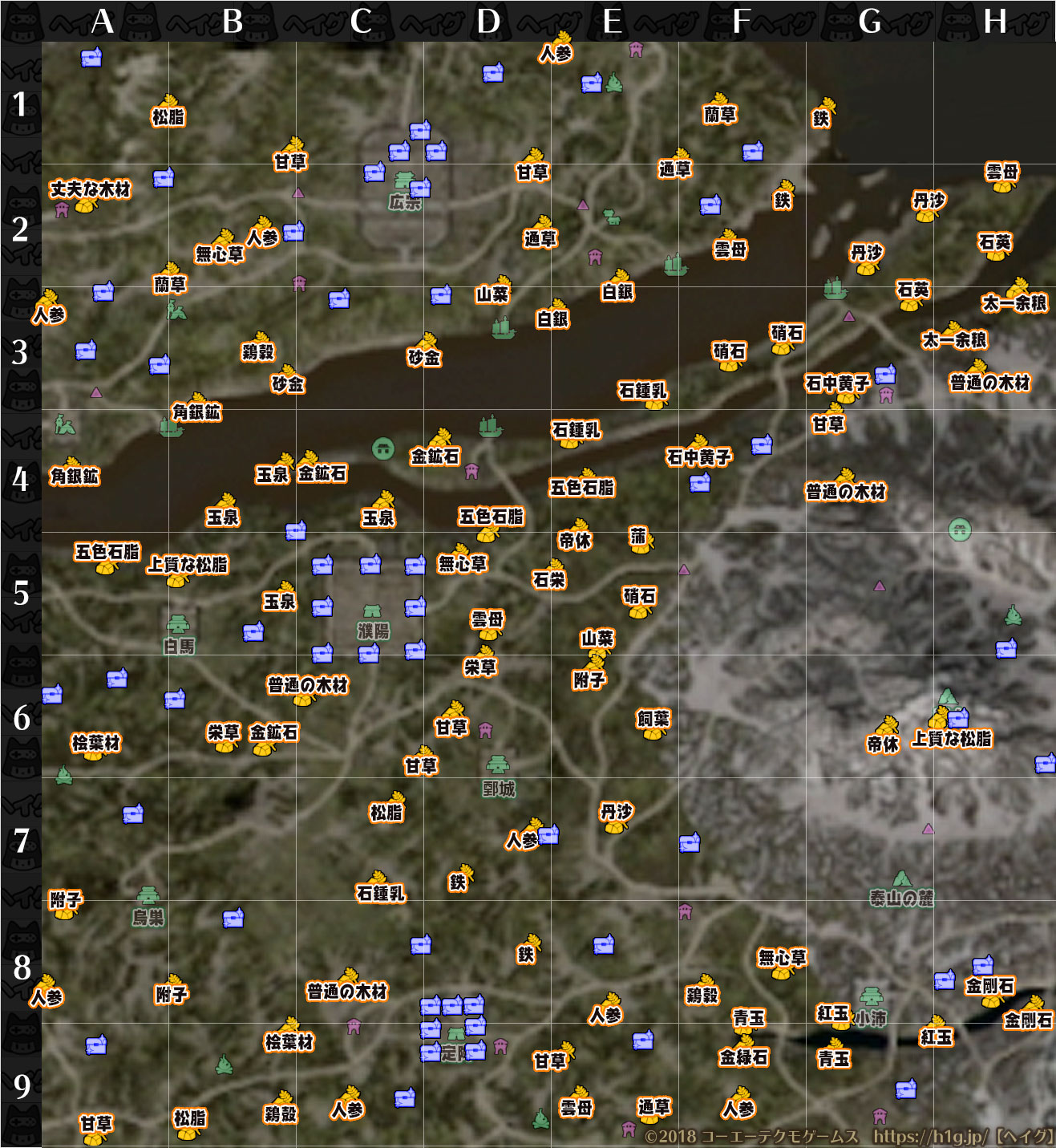 マップ11群生地.jpg