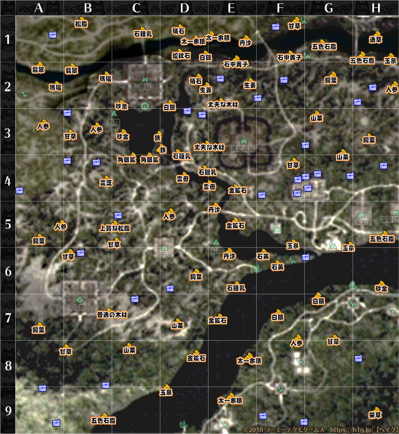 マップ17群生地.jpg