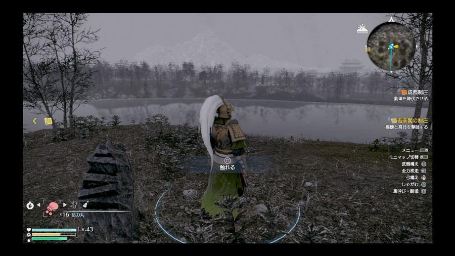 淮河を望む丘.jpg