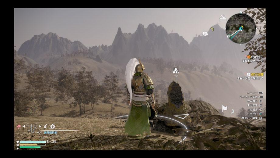華山を望む丘.jpg