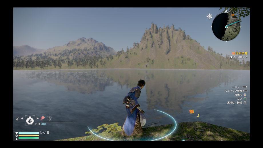 鄱陽湖.jpg