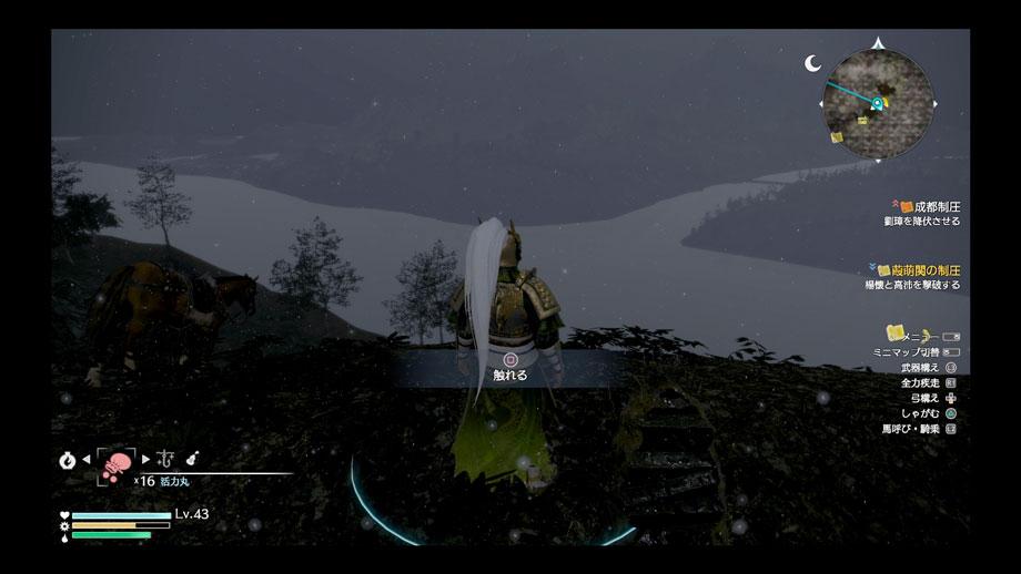 黄河を望む丘.jpg