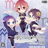 Starry☆Sky ~in Winter~ 3D