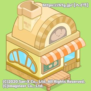 パン屋【ヘイグ攻略まとめWiki】