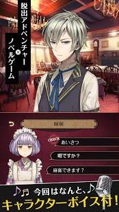 「誰ソ彼ホテル」とは1.jpg