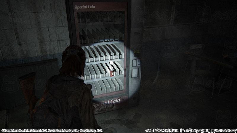 ソーダ缶のメモ2.jpg