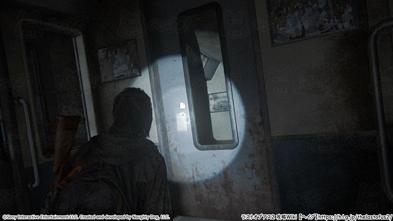 地下鉄の駅のメモ2.jpg
