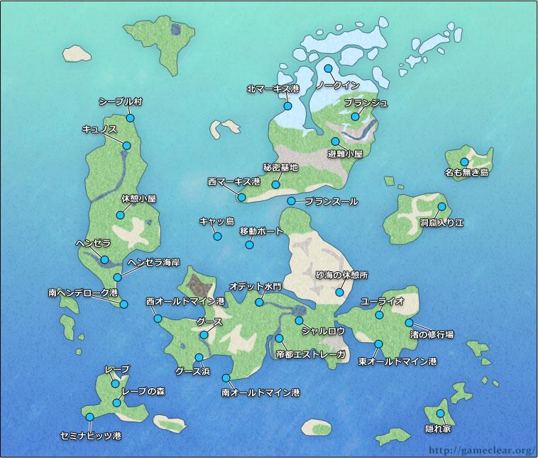 ワールドマップ(タウン).jpg