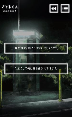 さとるくん4-1.jpg