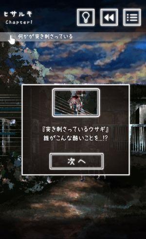 ヒサルキ1-2.jpg