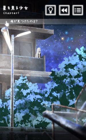 星を見る少女1-1.jpg