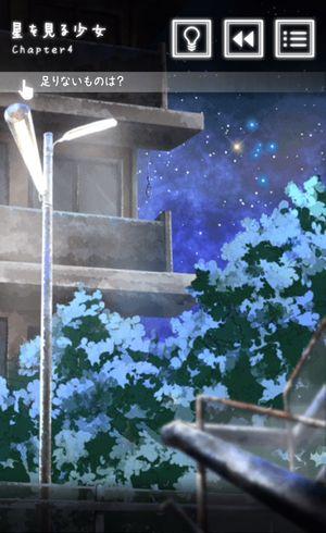 星を見る少女4-1.jpg