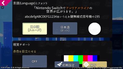 スムーズ.jpg