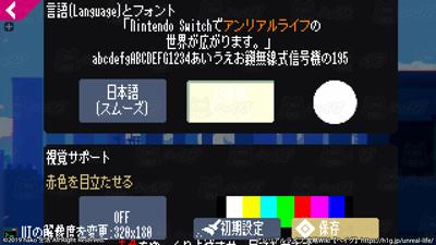 ドット.jpg