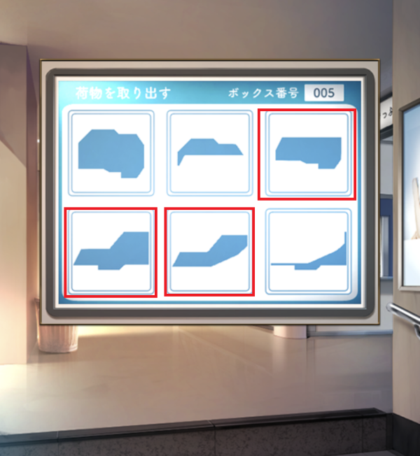 stage3-11.png