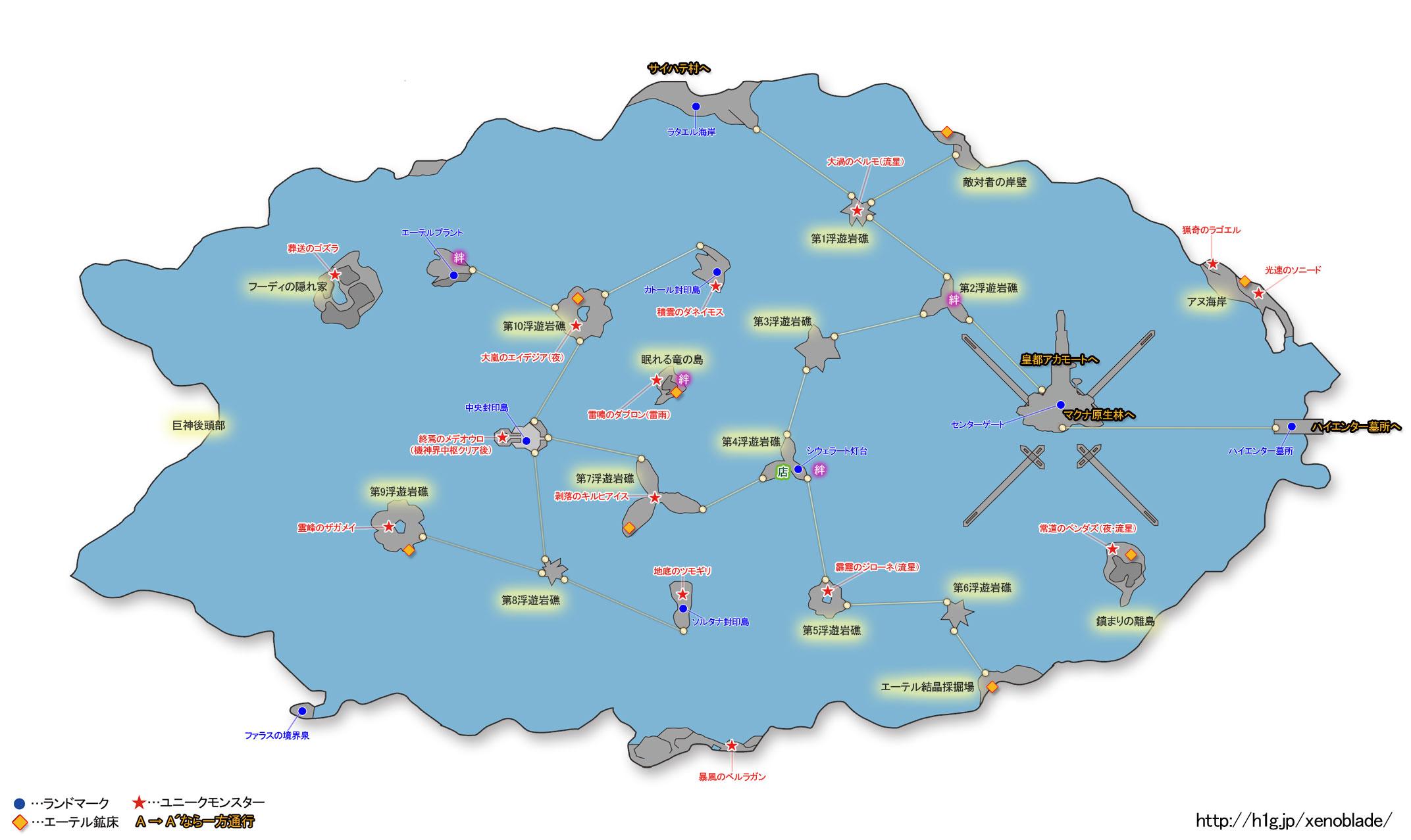 エルト海.jpg