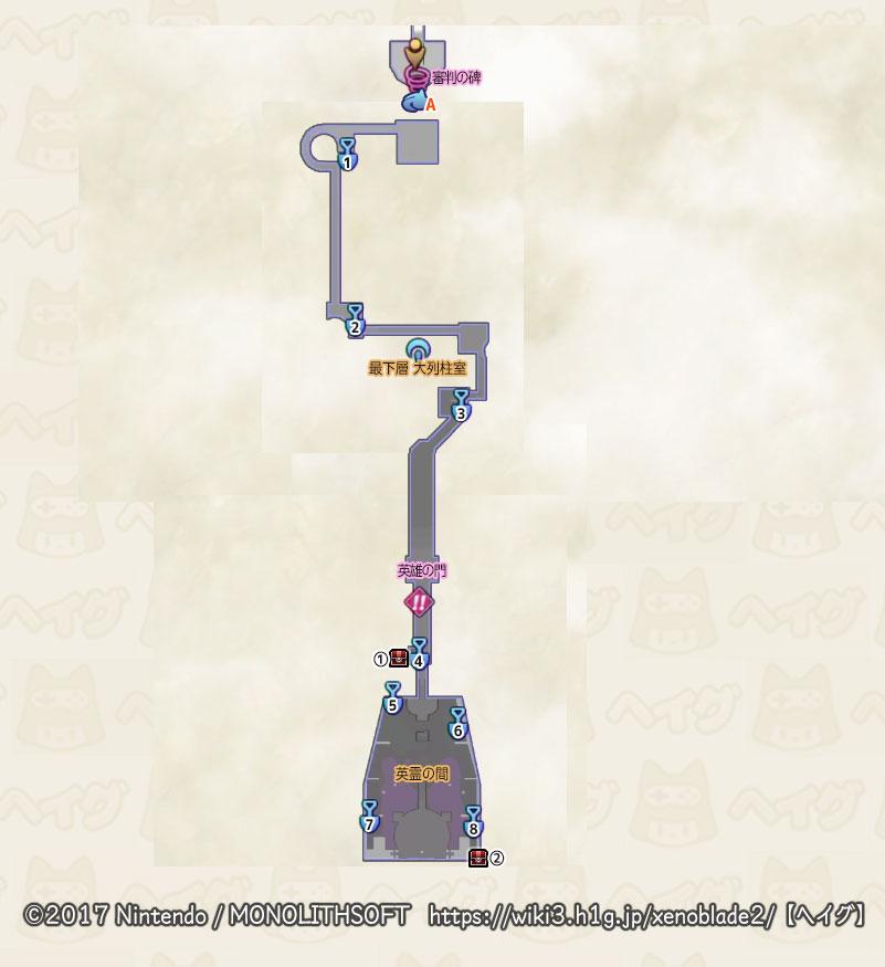 エルピス霊洞-下層.jpg