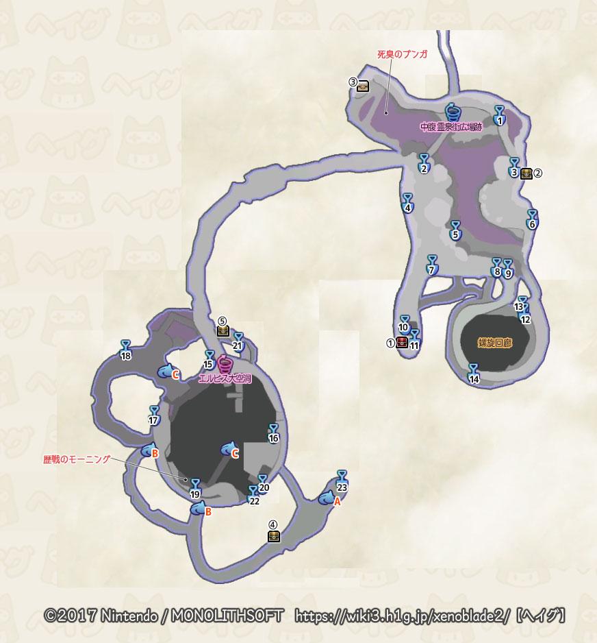 中腹~エルピス大空洞.jpg