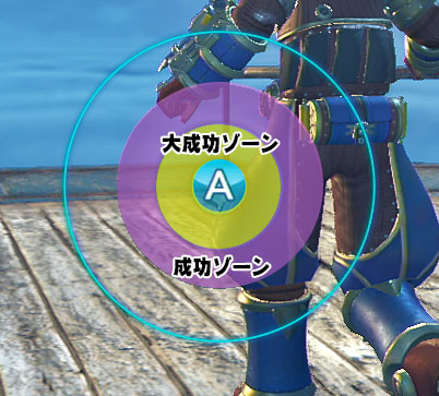 ボタン入力について.jpg
