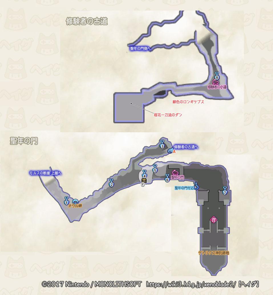 モルスの断崖-下層.jpg