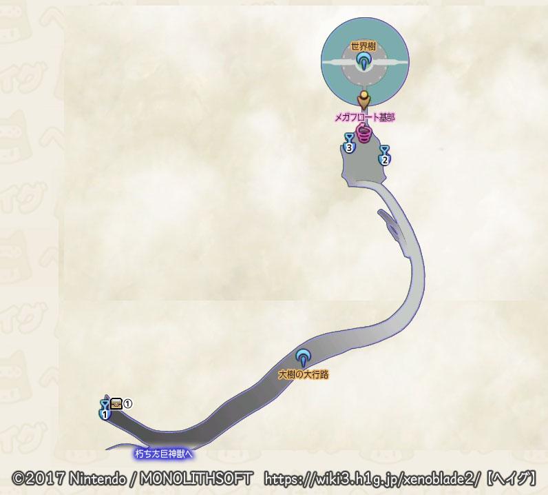 モルスの地-世界樹.jpg