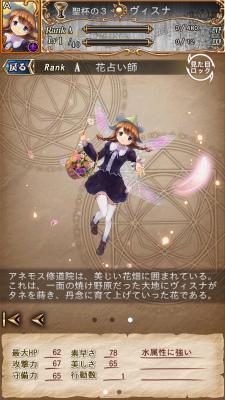 ヴィスナ+A.jpg