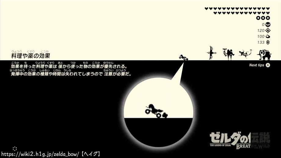 マスターバイク3.jpg